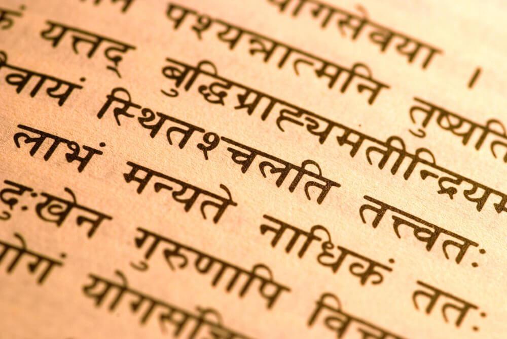 Balsam Niod Sanskrit Saponins, czyli orzechy piorące do twarzy